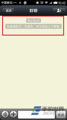QQ群聊_微信群聊天,怎么不显示我的名字,光头像,别人的都显示
