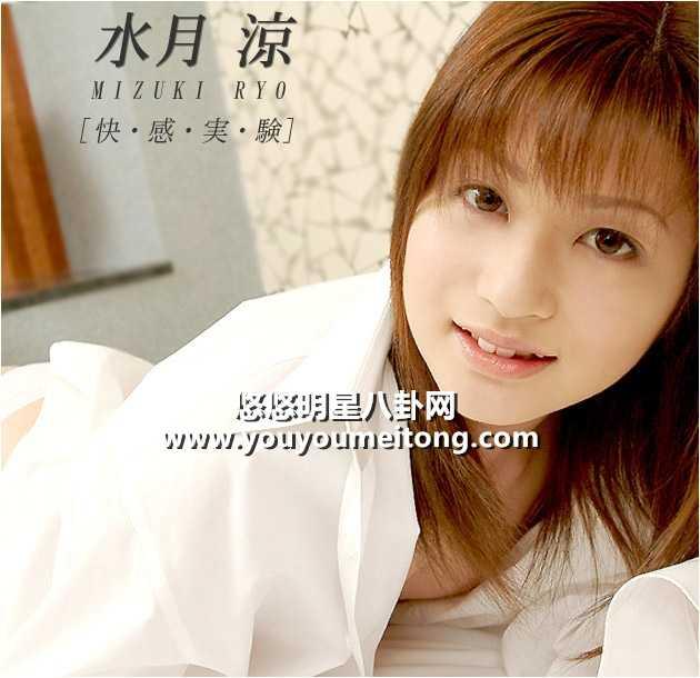 五月色003av_水月凉番号1pondo-081404_003封面 av女优,美乳,乱交