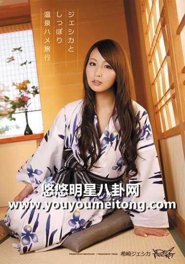 iptd925aby��.Zk�7_希崎杰西卡(希崎ジェシカ)番号iptd-777封面 2011年09